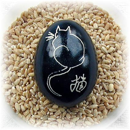 oriental_cat_egg