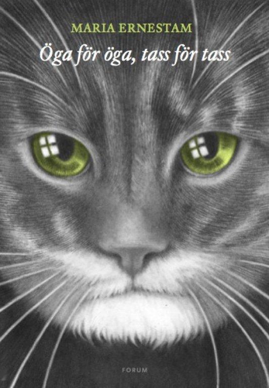 kattbok ME